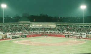 OSU's Bill Davis Stadium will host 2010 Big 10 Tournament
