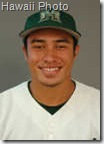Hawaii's Wong Named Cape Cod Baseball MVP