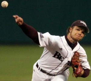 College Baseball Stats Leaders – May 14