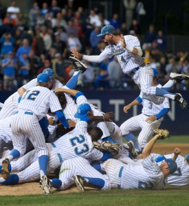 College Baseball NCAA Super Regional Central Wrapup